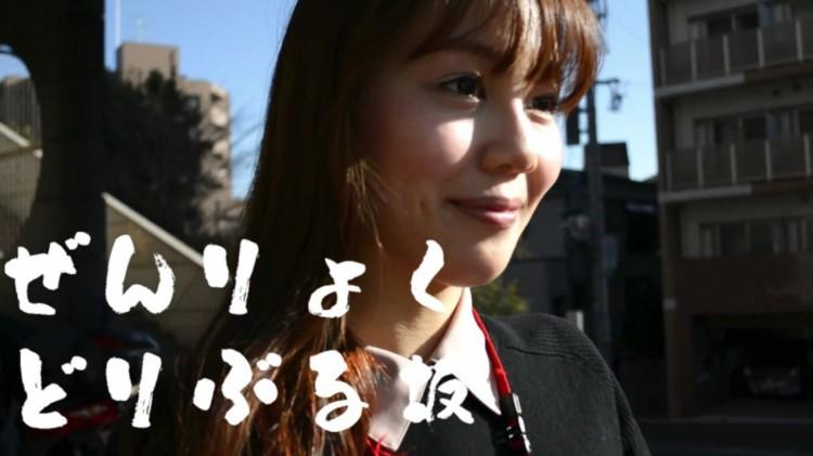 150326_zenryoku_002